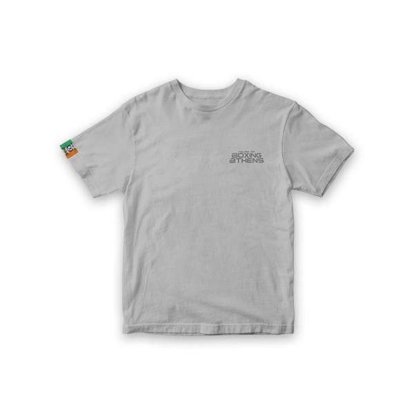 Mens T-shirt House of Boxing Logo Ath